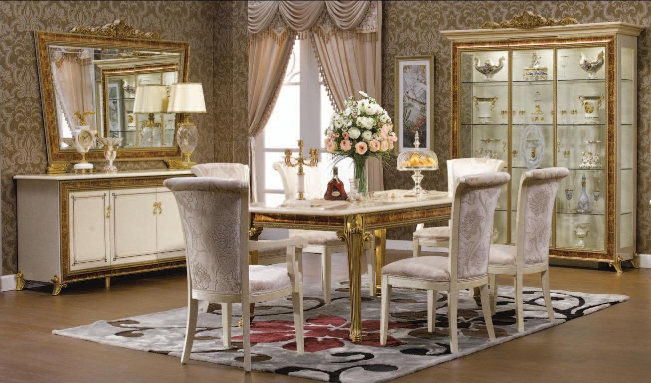 Гостине Мебель Изабела